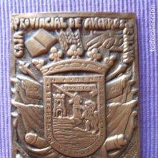 Medallas temáticas: MEDALLA NUMERADA BODAS DE ORO CAJA PROVINCIAL DE ALAVA. Lote 213628078