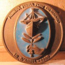 Medallas temáticas: MEDALLA PRIMERA PEDRA PORT DE MATARÓ. 10 ABRIL 1988. METAL Y ESMALTE DIÁM. 7 CM. Lote 213962897