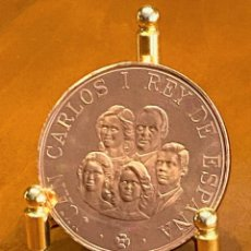 Medalhas temáticas: MEDALLA COBRE FNMT RECUERDO DE LA VISITA DE SS. MM. LOS REYES X-VI-MCMXCIII. Lote 224715608