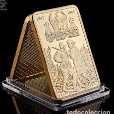 Medalhas temáticas: LINGOTE ORO 24KT BATALLA STALINGRADO SEGUNDA GUERRA MUNDIAL 1942 - 1943 - EDICION LIMITADA. Lote 214807853