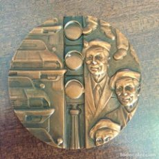 Medallas temáticas: MEDALLA (MEDALLÓN) BRONCE - LA CIUDAD - FNMT 1971. Lote 216448195