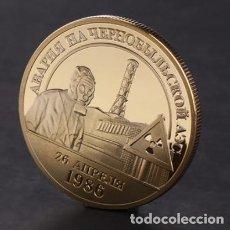Medallas temáticas: MONEDA CONMEMORATIVA ACCIDENTE NUCLEAR CHERNOBIL - ORO 24KT - 1986 - 1996. Lote 216487331
