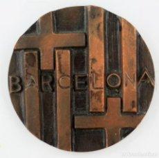 Medallas temáticas: JOSEP MARIA SUBIRACHS, MEDALLA DE BRONCE, 1973, CIUDAD DE BARCELONA. 8 CM DIÁMETRO.. Lote 216553145