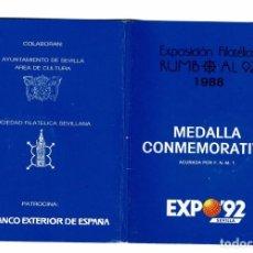 Medallas temáticas: MEDALLA CONMEMORATIVA DE EXPO 92 RUMBO AL 92 SEVILLA 1988. Lote 216927090