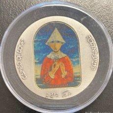 Medallas temáticas: ISRAEL, MEDALLA DE PLATA. Lote 217310958