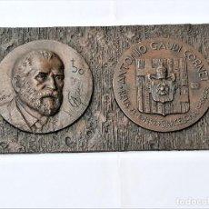 Medallas temáticas: GRAN ESCULTURA-MEDALLA EN BRONCE,ANTONI GAUDI,ARQUITECTO SAGRADA FAMILIA,50ANIVERSARIO CON SU FIRMA.. Lote 217916873