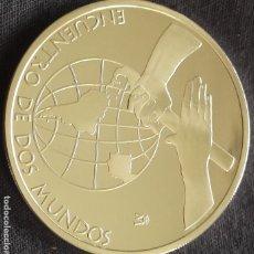 Medallas temáticas: MEDALLA DE LA VII SERIE IBEROAMERICANA DE 2007 (PLATA). Lote 218358947