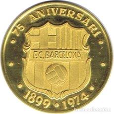 Medallas temáticas: MEDALLA DE ORO 75 ANIVERSARIO FUTBOL CLUB BARCELONA BARÇA 22 KILATES 17.5 GRAMOS. Lote 219279012