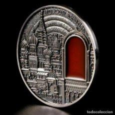 Medallas temáticas: INTERESANTE MONEDA CON EFECTO 3D PLATA DEL KREMLIN EN MOSCÚ RUSIA CON PIEDRA AMBAR ROJO. Lote 219281361