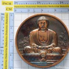 Medallas temáticas: MEDALLA MEDALLÓN BRONCE. THE GRAT BUDDAH OF KAMAKURA. BUDISMO. KANAGAWA JAPÓN. 190 GR. Lote 220900760