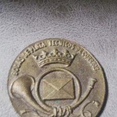 Medallas temáticas: MEDALLA DE LAS BODAS DE PLATA TECNICOS DE CORREOS, AÑO 1946 - 1971, MIDE 8,5 CM. Lote 221496935