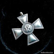 Medallas temáticas: MEDALLA ALEMANA. Lote 221924196