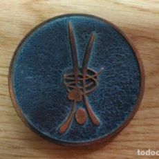 Medallas temáticas: MEDALLA SIN ESCRIBIR BRONCE. MEDALLA-182. Lote 221940091