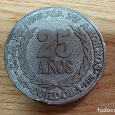 Medallas temáticas: MEDALLA CAJA PROVINCIAL DE AHORROS. EFICACIA Y SERVICIO, 25 AÑOS. MEDALLA-183. Lote 221942990