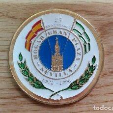 Medallas temáticas: MEDALLA HOGAR GRAN PLAZA SEVILLA 1971-1996 25 ANIVERSARIO. MEDALLA-185. Lote 221946490