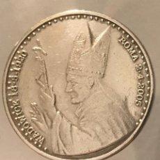 Medallas temáticas: MEDALLA JUAN PABLO II, 2º VISITA A LA BASILICA DEL PILAR 1982-1984- ZARAGOZA. Lote 223050947