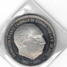Medalhas temáticas: MEDALLA PLATA PURA FRANCISCO FRANCO 1 ONZA. Lote 223324582