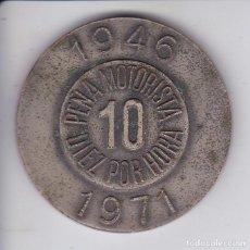 Médailles thématiques: MEDALLA DE LA PEÑA MOTORISTA 10 POR HORA - BODAS DE PLATA 1946-1971 DIAMETRO 5CM. Lote 224478290