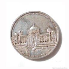 Medallas temáticas: ANVERSO MONEDA INDIA ANTIGUA QUE MUESTRA A LA DIOSA LAKÁMÁ.REVERSO MUSEO PRÍNCIPE DE GALES DEL OESTE. Lote 226141125
