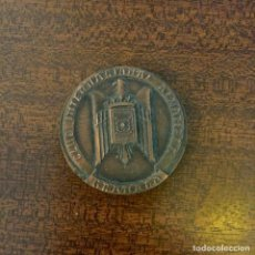Medallas temáticas: CLUB INTERNACIONAL ALHAMBRA - GRANADA - 2º SEMANA DEL COLECCIONISMO - 10-04-1966. Lote 226648330