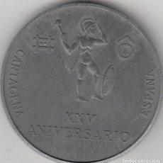 Medallas temáticas: MEDALLA: 1981 CARTAGENA. XXV ANIVERSARIO ZINSA - ESPAÑOLA DEL ZINC S.A.. Lote 226884265