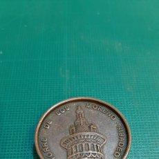 Médailles thématiques: RIBADEO LUGO TORRE DE LOS MORENO COBRE MEDALLA VINTAGE ANTIGÜEDADES COLISEVM NUMISMÁTICA. Lote 228013940
