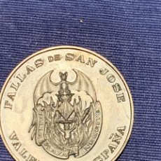 Medalhas temáticas: MEDALLA FALLAS DE SAN JOSE VALENCIA 75 ANIVERSARIO 1893 1968 BODAS PLATINO PLATA 38MM. Lote 228804095