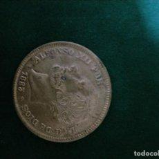 Medallas temáticas: MEDALLA TOKEN ALFONSO XII POR LAG DE DIOS 1883 UNA CARA. Lote 233158230