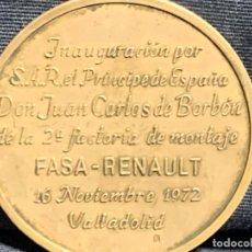 Medalhas temáticas: MEDALLA PLATA INAUGURACION PRINCIPE 2ª FACTORIA MONTAJE AUTOMOVIL FASA RENAULT VALLADOLID 1972 4CMS. Lote 233475365