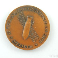 Medallas temáticas: MEDALLA COMMEMORATIVA DE LA SEMANA DE CINE INTERNACIONAL DE MELILLA. Lote 234914375