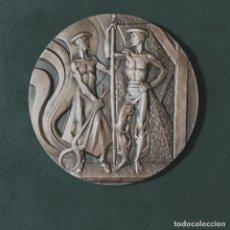 Medallas temáticas: MEDALLA CONMEMORATIVA LXXV ANIVERSARIO DE LOS ALTOS HORNOS DE VIZCAYA, 1902 – 1977. Lote 236165940