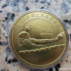Medalhas temáticas: 10 YUAN 2008 GRABADO CONMEMORATIVO PARA LOS JUEGOS OLÍMPICOS DE CHINA- NATACION. Lote 240021600