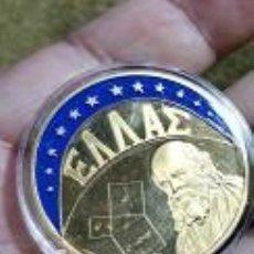 Medallas temáticas: 1994 DEUTSCHLAND - BUNDESREPUBLIK ALEMANIA ECU 1994 CARL FRIEDRICH GAUSS CU-NI CHAPADO EN ORO COLOR. Lote 240026855