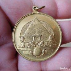 Medallas temáticas: MEDALLA AL MÉRITO PIRAMIDE. Lote 240407655