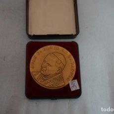 Medallas temáticas: MEDALLA EN BRONCE - JUAN PABLO II EN ZARAGOZA - EL PILAR 1982. Lote 241360835