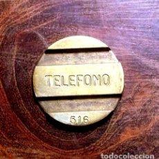 Medallas temáticas: ENTEL COSPEL 516 DE TEL PUBLICO ANTIGUO EN LA PLATA TOLOSA. Lote 244395055