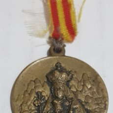 Medalhas temáticas: MEDALLA TERCIO DE REQUETES DE N.S. MONTSERRAT 1937/ 1945. Lote 244592550