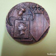 Medallas temáticas: MEDALLA ' ESCUELA PILOTO DE DE FILATEIA JUVENIL ' VALENCIA 1968, NOMINATIVA 36GR 40MM + INFO. Lote 245265735