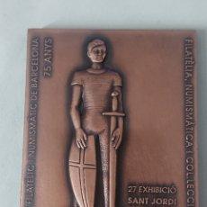 Medalhas temáticas: MEDALLA 27 EXHIBICIO FILATELICA I NUMISMATICA GENERALITAT DE CATALUNYA BARCELONA SANT JORDI 2000. Lote 245987630