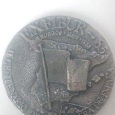 Medallas temáticas: MEDALLA EXFIBUR 85 II CENTENARIO DE LA BANDERA DE ESPAŃA BURGOS 1985. Lote 246126825