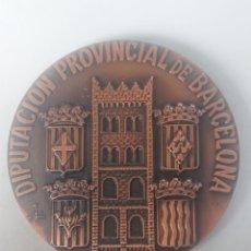 Medallas temáticas: MEDALLA DIPUTACIO PROVINCIAL DE BARCELONA MIL-LENARI DE L'ABAT OLIBA 971-1971. Lote 246128615