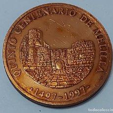 Medallas temáticas: MEDALLA CONMEMORATIVA DEL QUINTO CENTENARIO DE MELILLA.. Lote 246353205