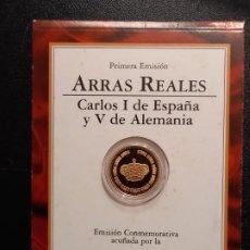Medallas temáticas: ARRAS REALES CARLOS I, PLATA CON BAÑO DE ORO. Lote 246983850