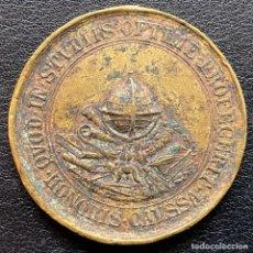 Medallas temáticas: MEDALLA COLLEGIUM SACRI CORDIS BARCINONENSE. Lote 247124190
