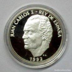Medallas temáticas: EXPOSICION UNIVERSAL DE SEVILLA ' 92. MEDALLA OFICIAL. PLATA 925/000. LOTE 0162. Lote 250299245