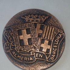 Medallas temáticas: MEDALLA CASA DE ALMERIA EN BARCELONA 40 ANIVERSARIO 1950-1990. Lote 254424260