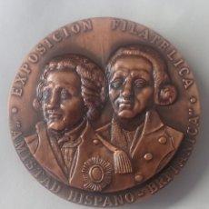 Medallas temáticas: MEDALLA GRUPO FILATELICO Y NUMISMATICO SANTA CRUZ DE TENERIFE EXPOSICION AMISTAD HISPANO BRITANICA. Lote 254425590