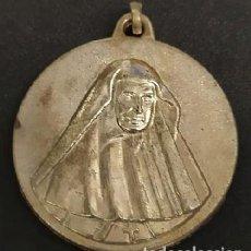 Medalhas temáticas: MEDALLA CANONIZACIÓN SOR ANGELA DE LA CRUZ. 4 DE MAYO 2003. MEDALLA-323. Lote 257490295