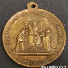 Medalhas temáticas: MEDALLA SANTÍSIMO ROSARIO. BRONCE. MEDALLA-322. Lote 257513935