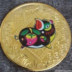 Medallas temáticas: PRECIOSA MONEDA CON SÍMBOLO ORIENTAL. Lote 260313820